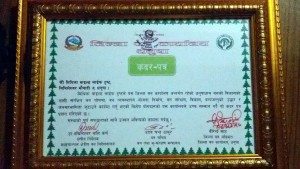 Dhanushadham Protected Forest as restricted zone for illicit felling and grazing