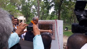 Inauguration by respected secretary, forest