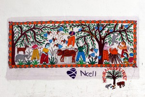 Conservation Education painting in Mithila Aart