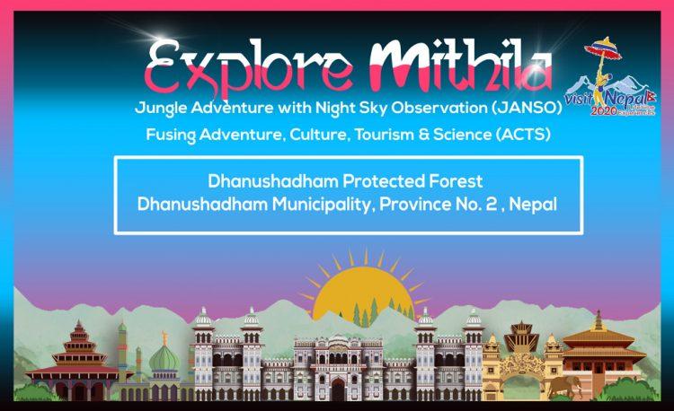 Explore Mithila Banner